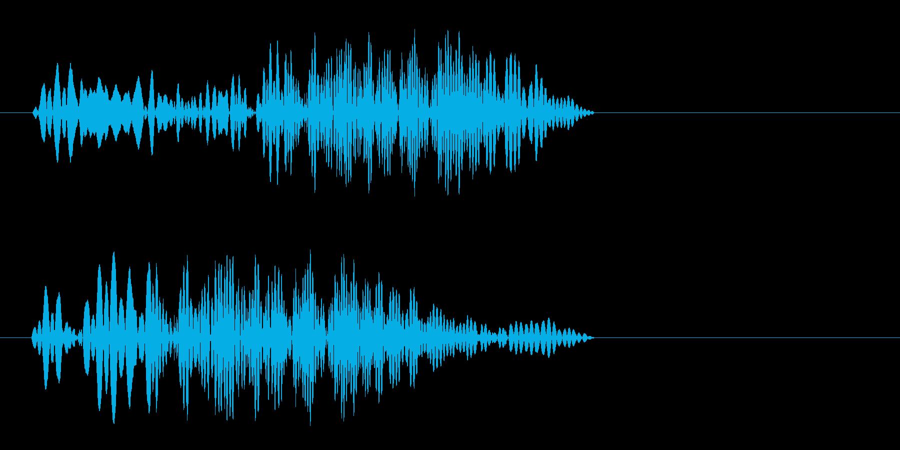 ヒュン!(早めの風切り音)の再生済みの波形