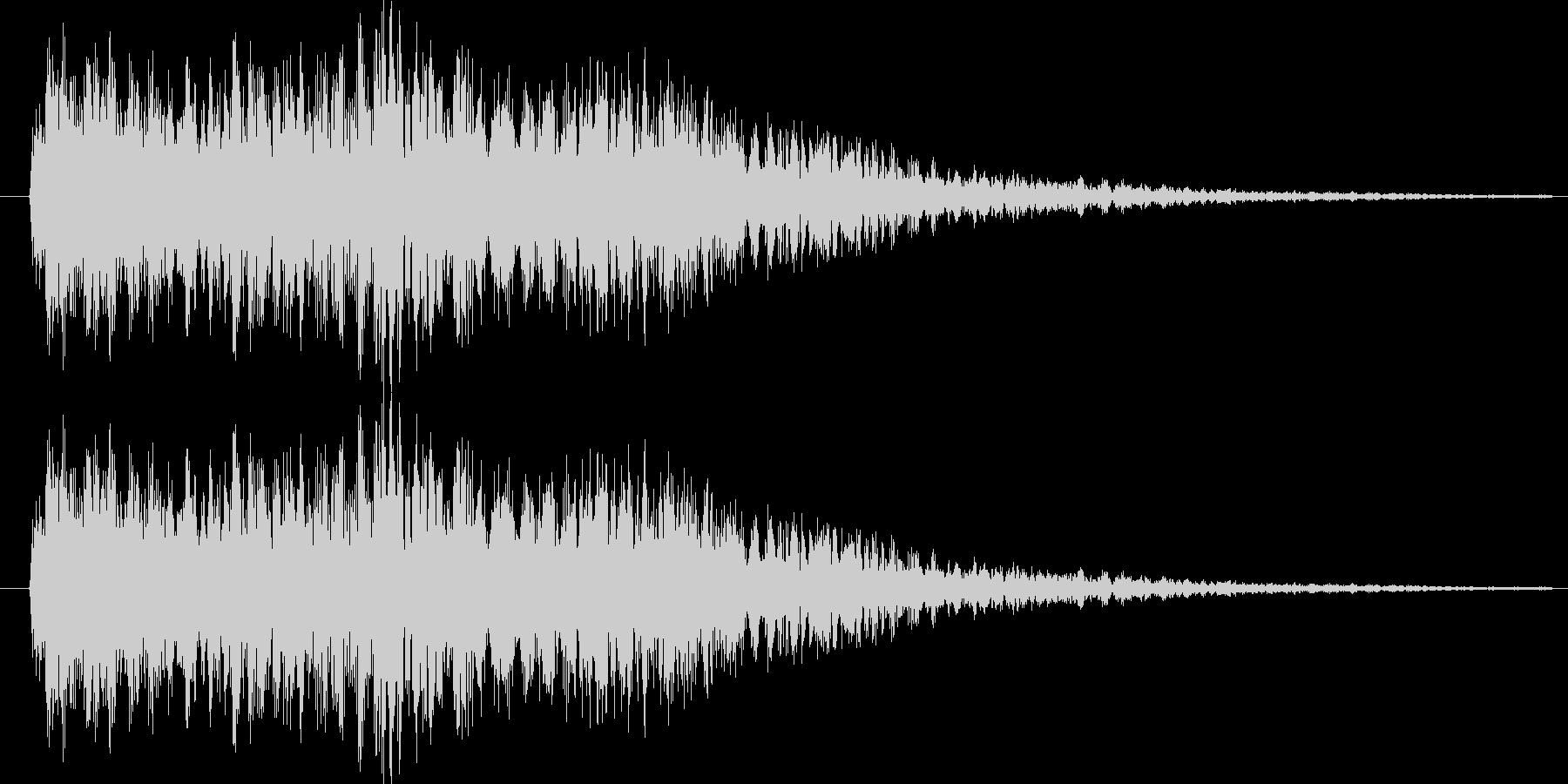 サウンドロゴ14の未再生の波形
