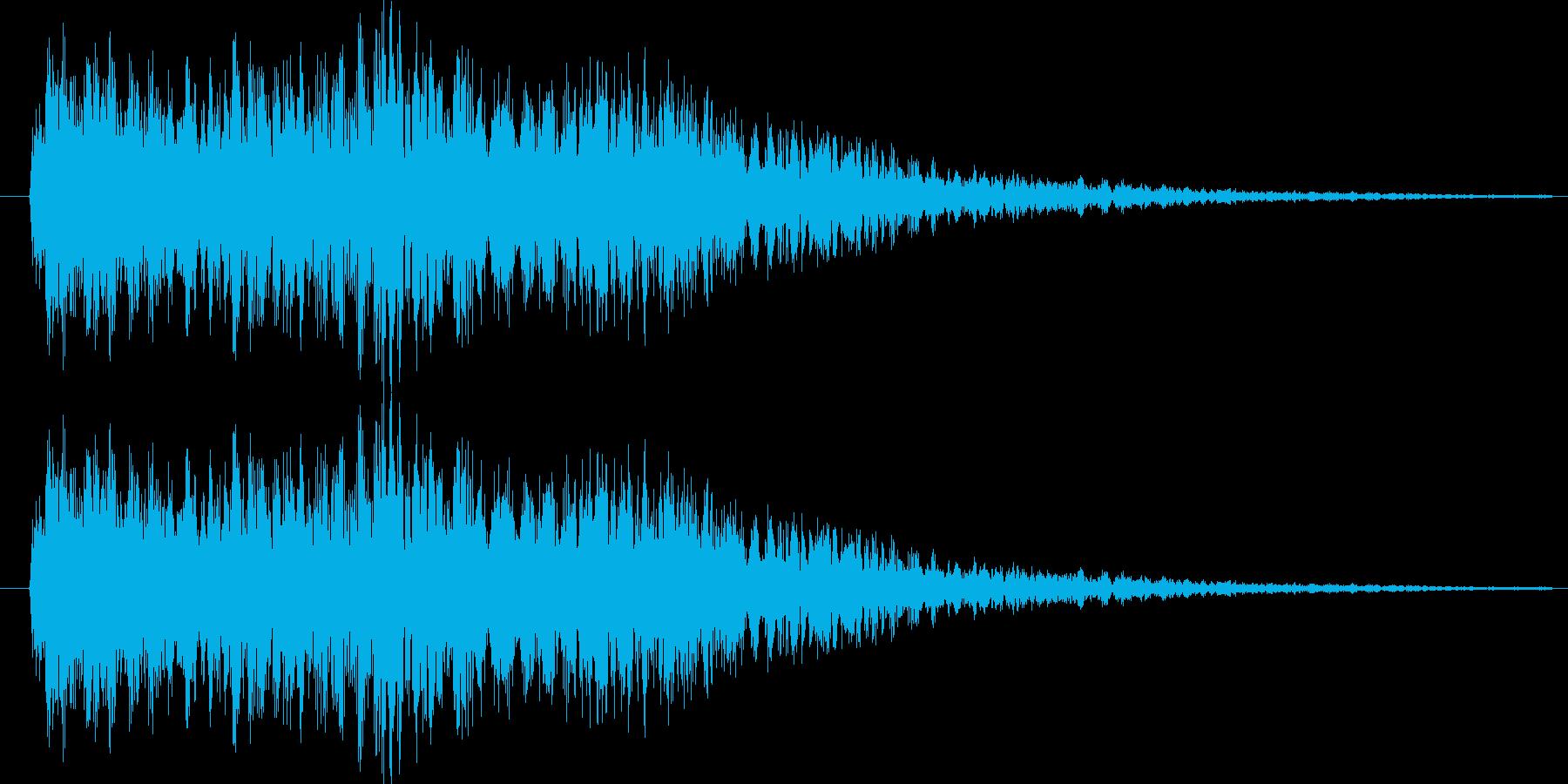 サウンドロゴ14の再生済みの波形