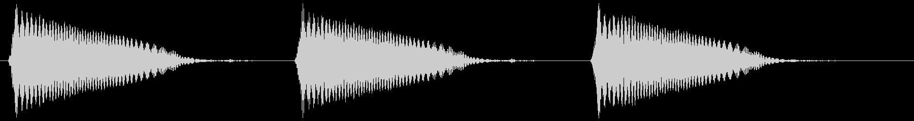 ファン、ファン…(浮遊、おばけ、幽霊)の未再生の波形