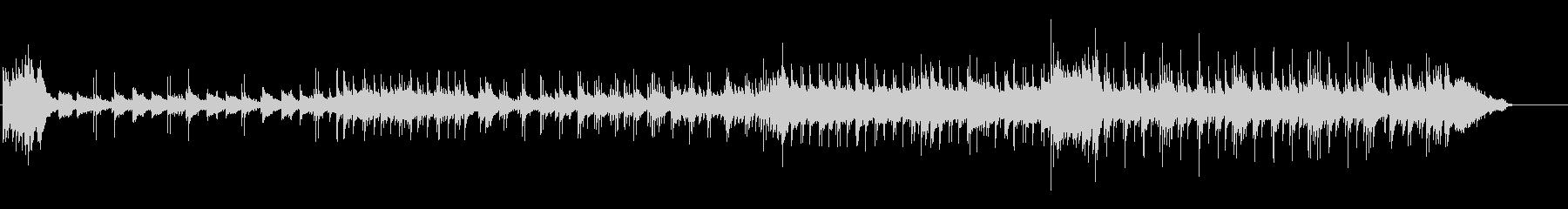 洒落た都会的センスのピアノ・バラードの未再生の波形