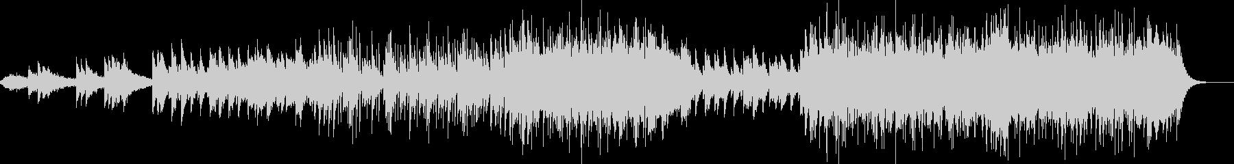 シンプルなピアノバラードの未再生の波形