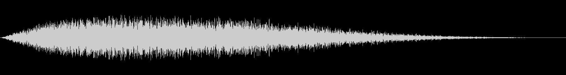 コールドエンプティプレイス4の未再生の波形