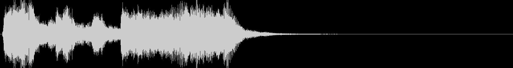 軽い/軽め/小さい ファンファーレ1の未再生の波形