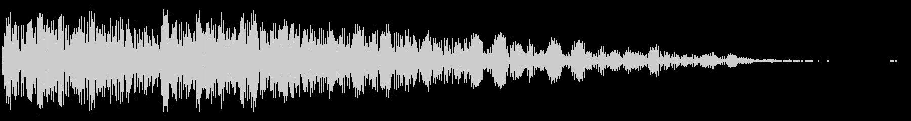 グワワーン(巨人登場)の未再生の波形