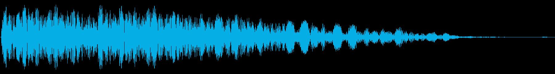 グワワーン(巨人登場)の再生済みの波形