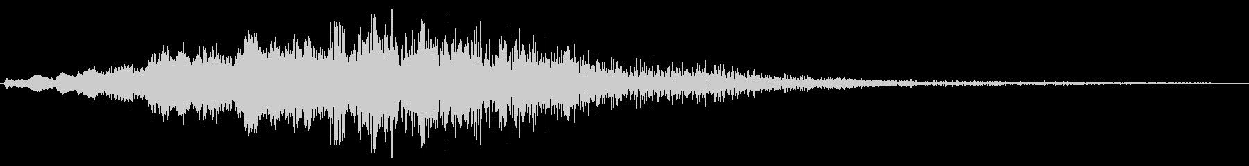 プワーン(移動時音、変身音)の未再生の波形