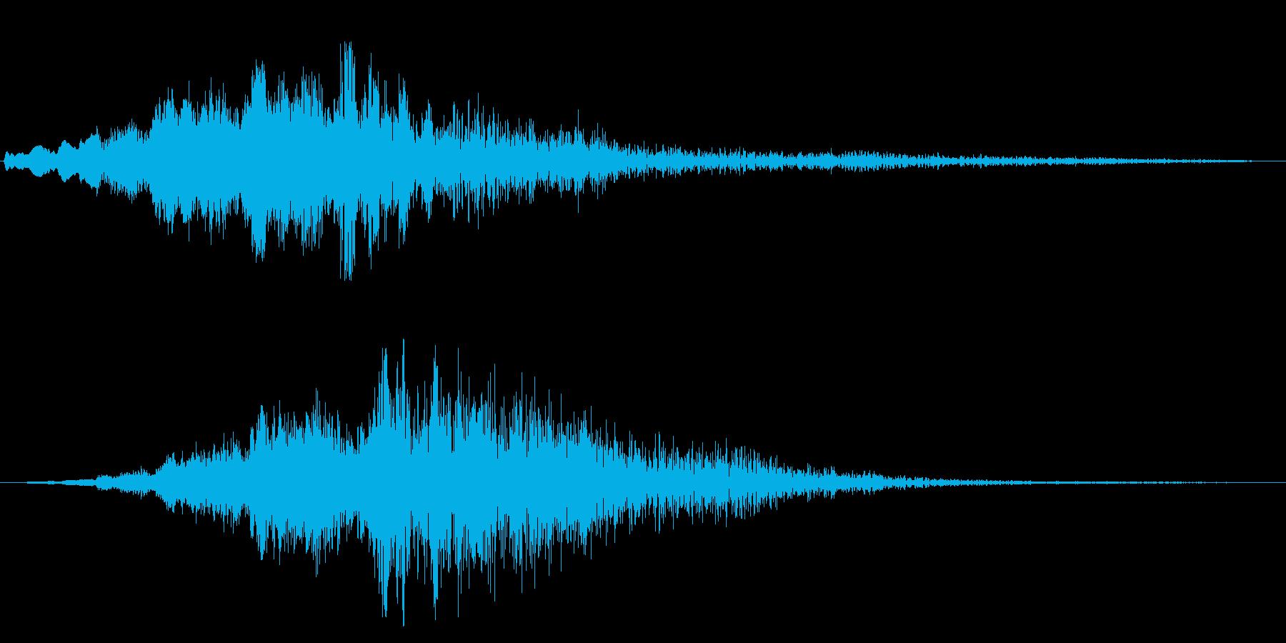 プワーン(移動時音、変身音)の再生済みの波形
