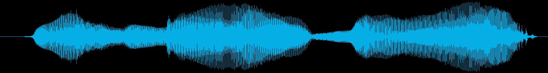 うまいね!【ロリキャラの褒めボイス】の再生済みの波形