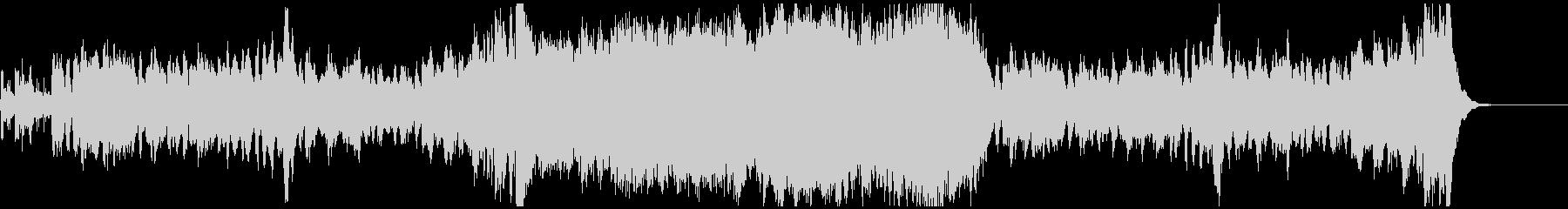 弦楽四重奏1の未再生の波形