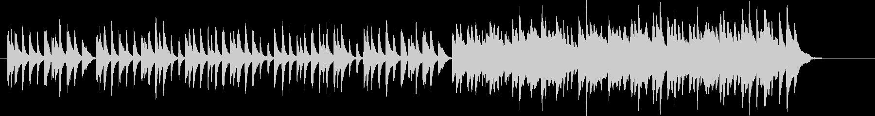 『こいのぼり』のピアノソロの未再生の波形