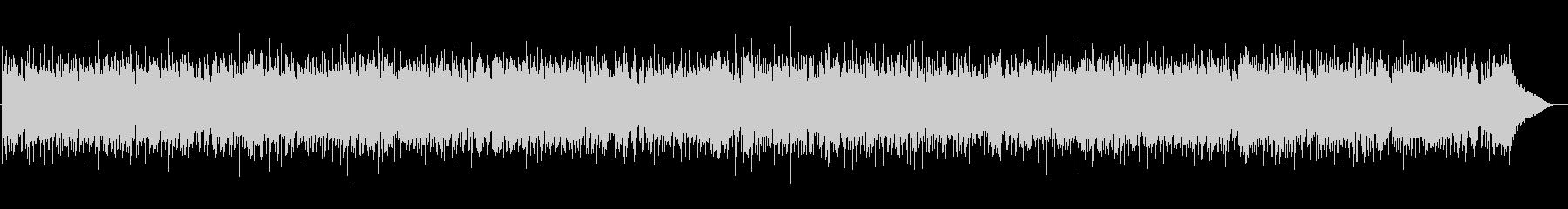 ストレートなポップロックの未再生の波形