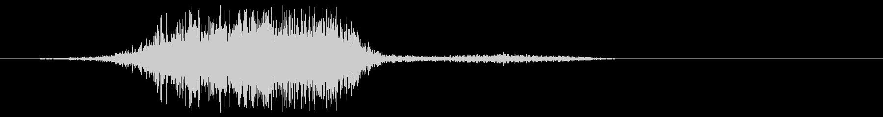 ヒューシュによるヘビーレーザーリップの未再生の波形