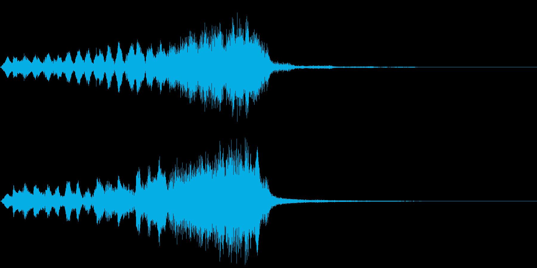 サスペンス~衝撃の新事実~の再生済みの波形
