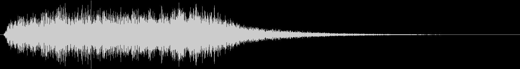 音楽効果;大きなパワーアップシンセ...の未再生の波形