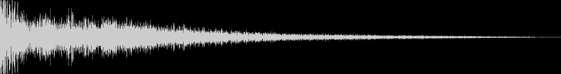 【BOOM】 09 バンッの未再生の波形
