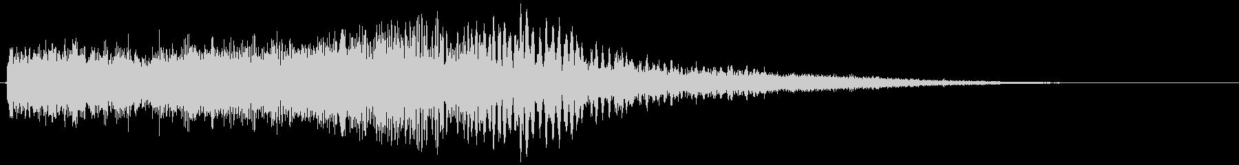 衝撃音 ドーンキラキラの未再生の波形