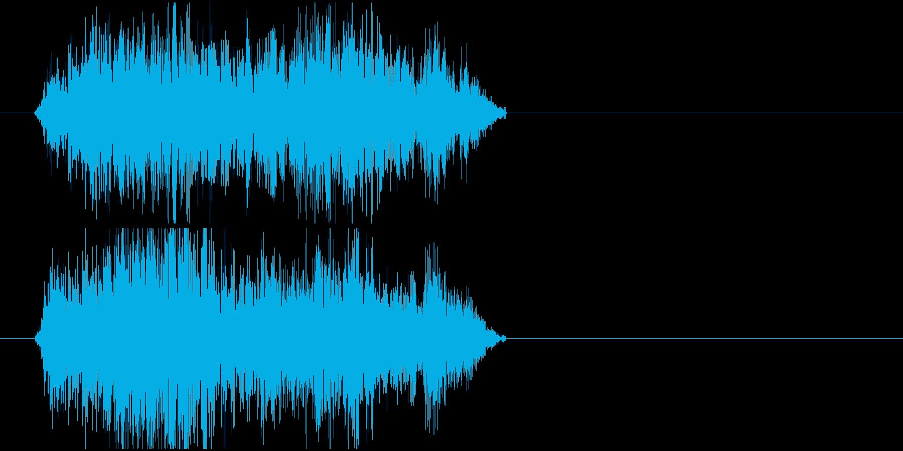 ヴューン(ビーム砲)1の再生済みの波形