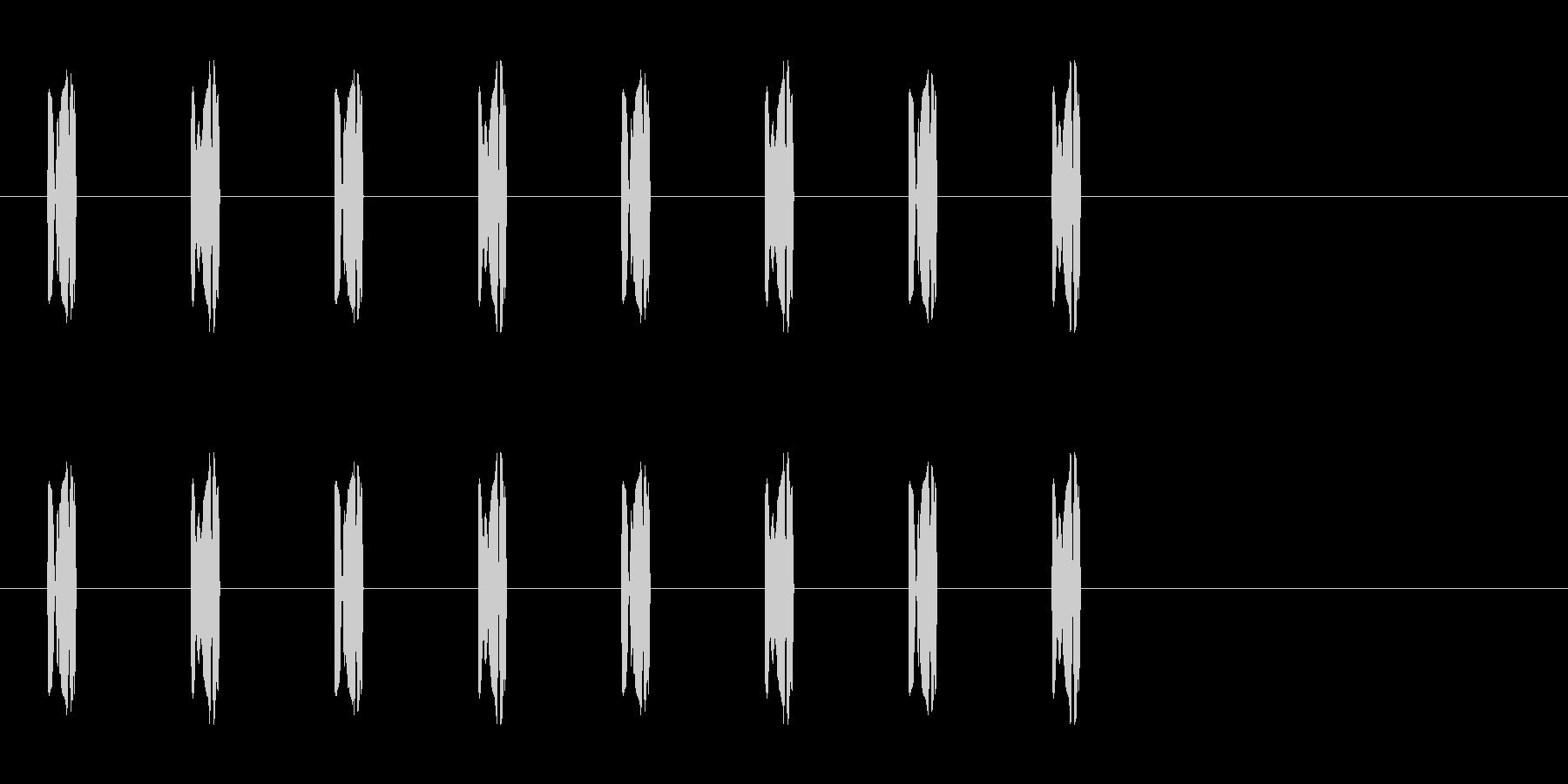 コミカルな足音 C-4-3の未再生の波形