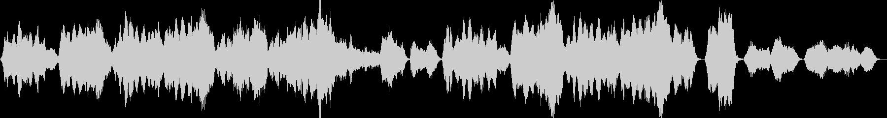 アンダンテ・カンタービレの未再生の波形