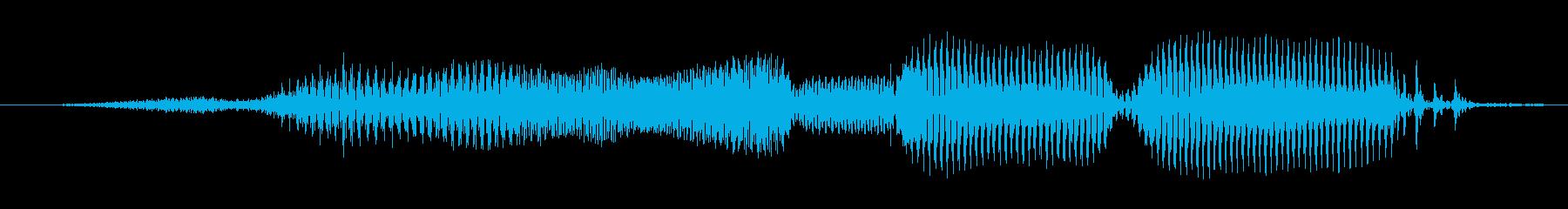 「さようなら」の再生済みの波形