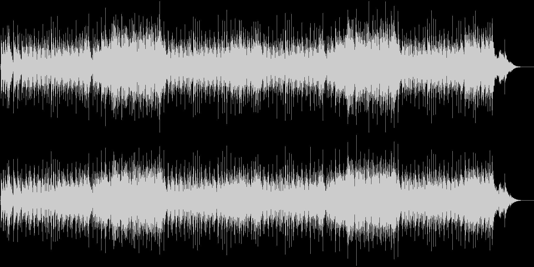 シックなスロー・バラードの未再生の波形