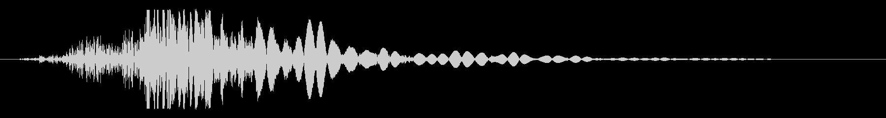 重いパンチ;明るい音の重いパンチ。...の未再生の波形