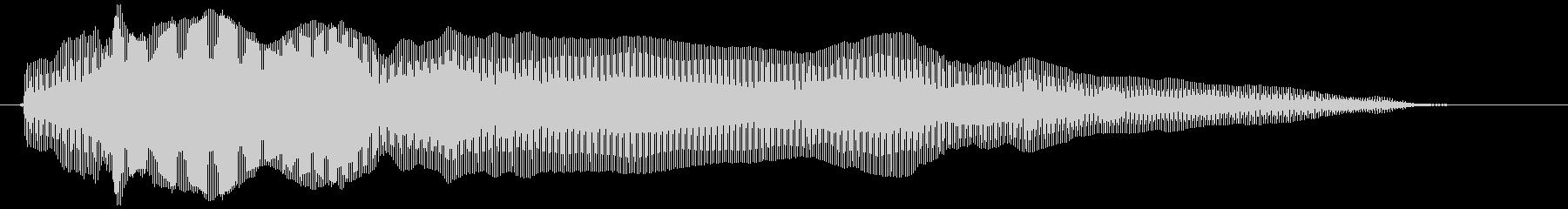 びっくりチキン特大 鳴き声(長め)の未再生の波形