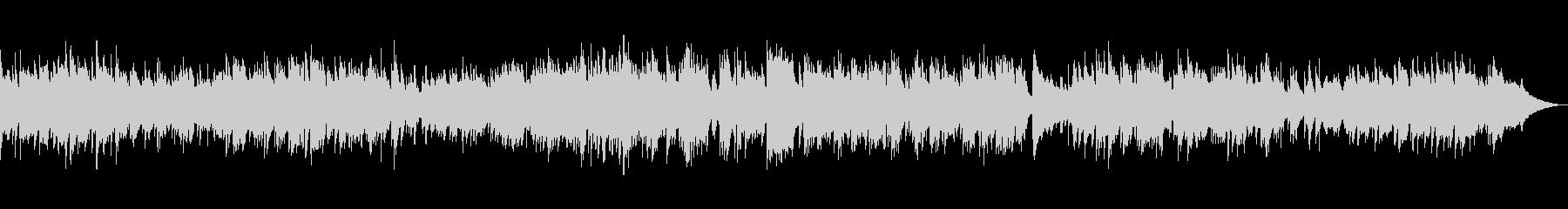 『広い河の岸辺』ピアノソロ演奏の未再生の波形