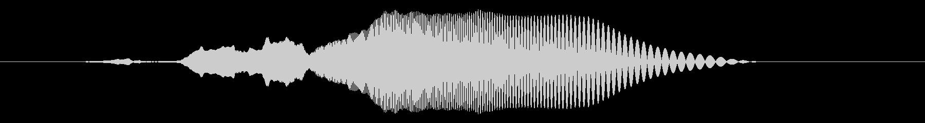 ピュ↓(画面の枠が閉じる)の未再生の波形