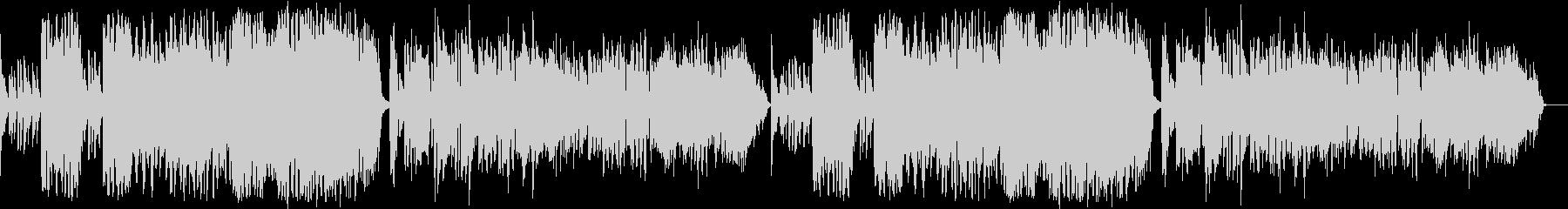 ファンキーでおしゃれなジャズの未再生の波形