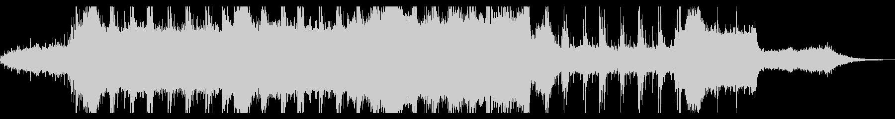 オーケストラ・エピック・緊迫の未再生の波形