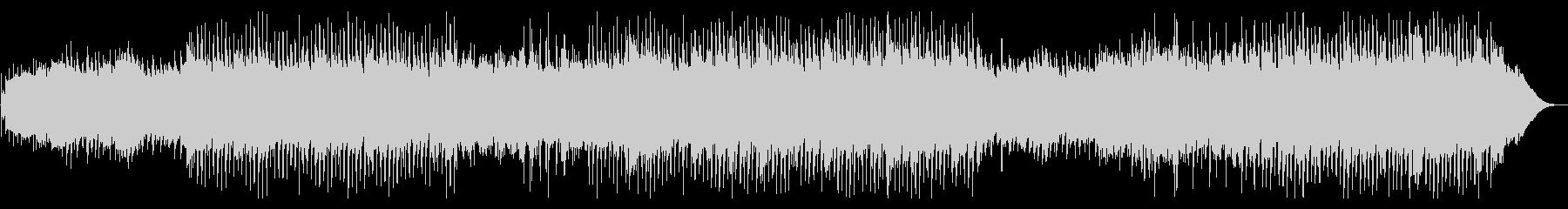 壮大ポップオーケストラの未再生の波形