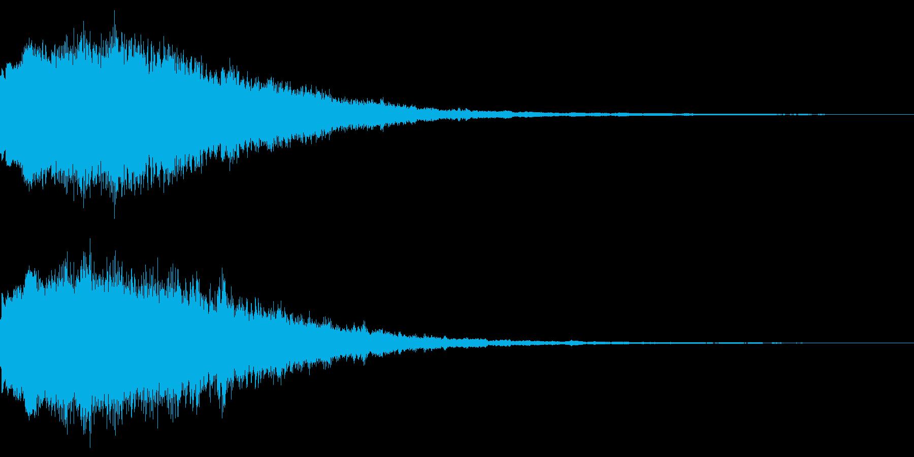 キラキラーン(魔法エフェクト発動)の再生済みの波形
