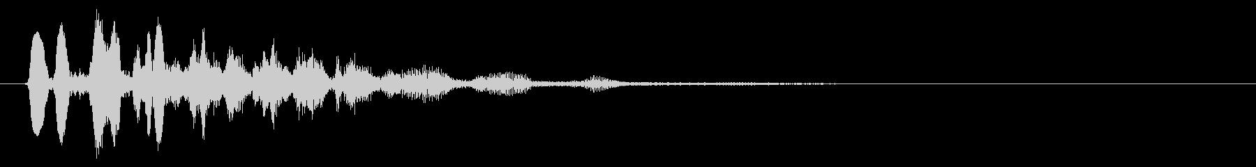 音楽効果;高音のきしむシンセサイザ...の未再生の波形