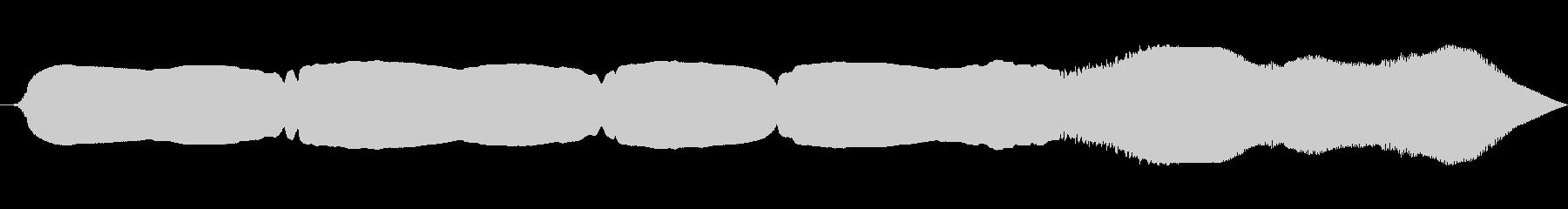 電子フィードバック:処理済みマルチ...の未再生の波形