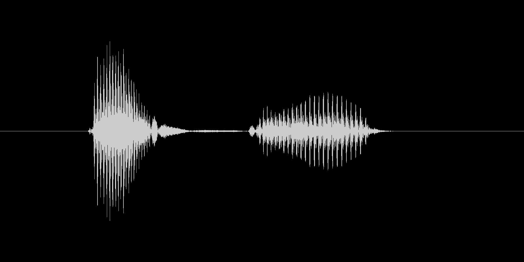 赤の未再生の波形