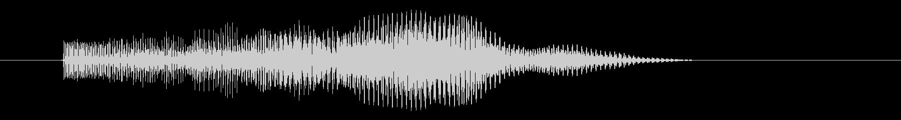 シンセによる無機質でとても短い効果音の未再生の波形
