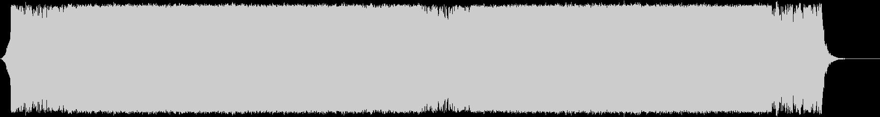 フルオーケストラの戦闘曲の未再生の波形