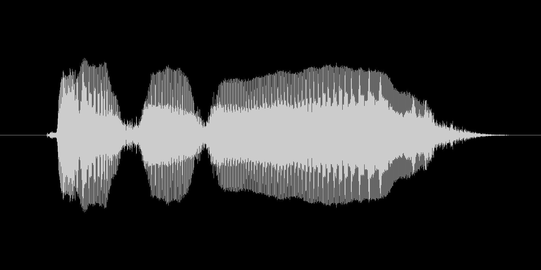 とほほ~…(少女・女性)の未再生の波形