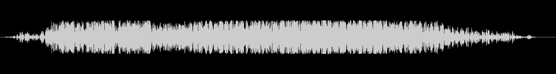 モンスターの鳴き声の未再生の波形