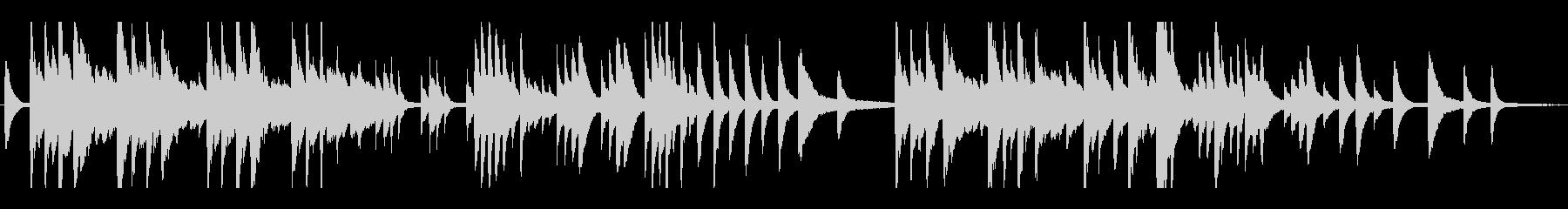 日常の中のピアノ・ソロ曲の未再生の波形