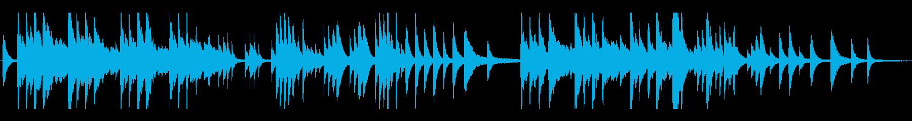 日常の中のピアノ・ソロ曲の再生済みの波形