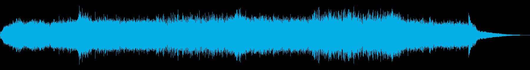 神秘的なアンビエントテクスチャの再生済みの波形