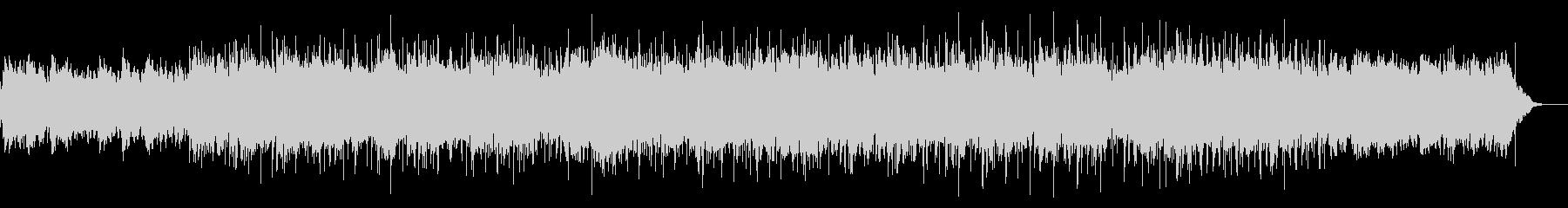 ダークなテクススチャの未再生の波形
