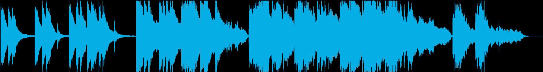 企業VP16 24bit44kHzVerの再生済みの波形