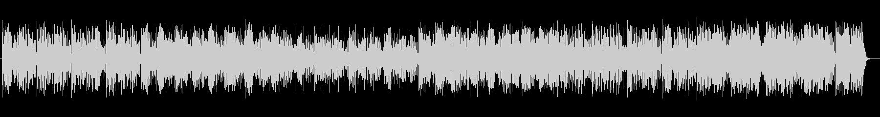 可愛らしいセンチメンタルエレクトロニカの未再生の波形