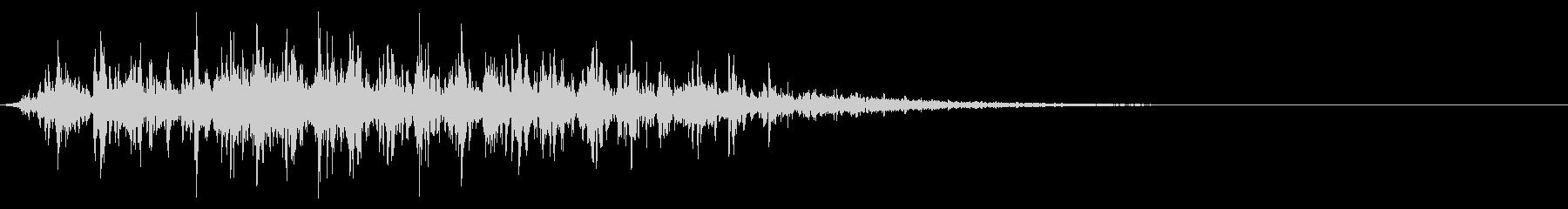 シャラシャラ(広がる鈴の音)の未再生の波形