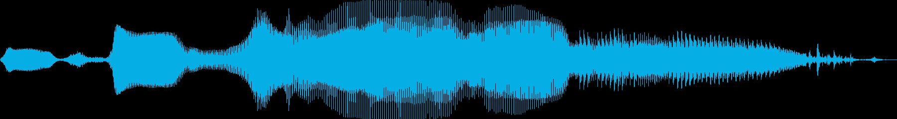 うぇーんっ!の再生済みの波形