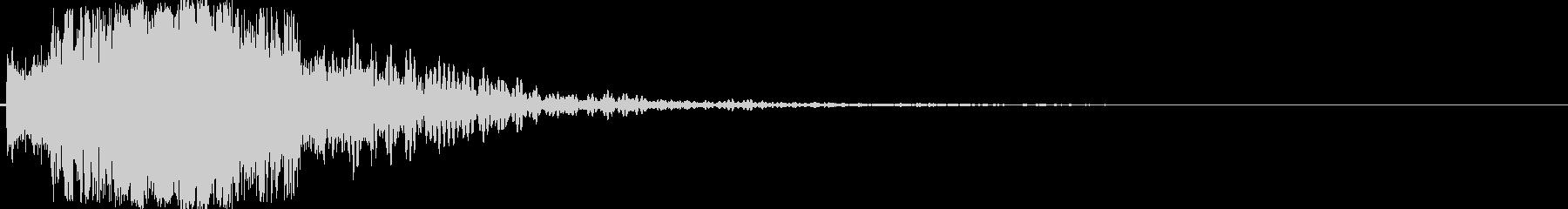 シャキーン(特大剣 ロゴ インパクト)6の未再生の波形